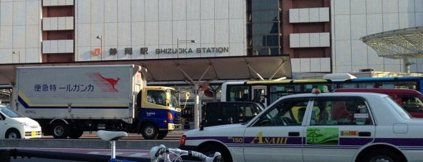 Shizuoka Station is one of 東海道本線.