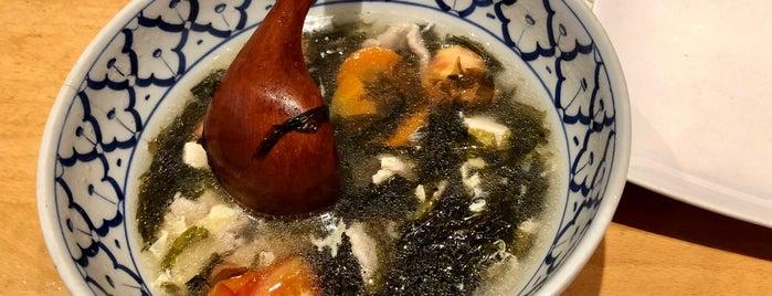 Jade Asian Food is one of Frankfurt.
