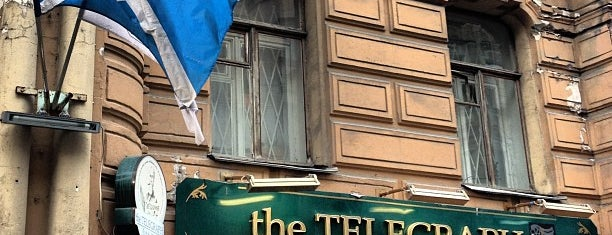 The Telegraph / Телеграф is one of Spb.