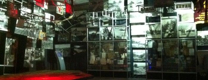 Національний музей «Чорнобиль» / Chornobyl Museum is one of ✔ Ukrayna - Kiev.