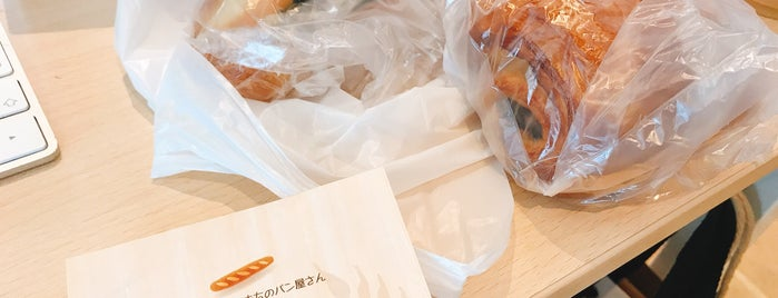 ますだ製パン is one of Locais salvos de Kim.