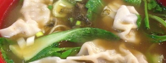 Tasty Hand-Pulled Noodles 清味蘭州拉麵 is one of Eat NYC.