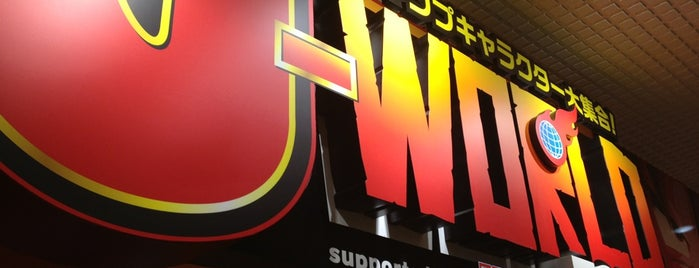 J-WORLD TOKYO is one of Martinさんの保存済みスポット.