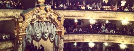Мариинский театр is one of Интересные места. Санкт-Петербург..