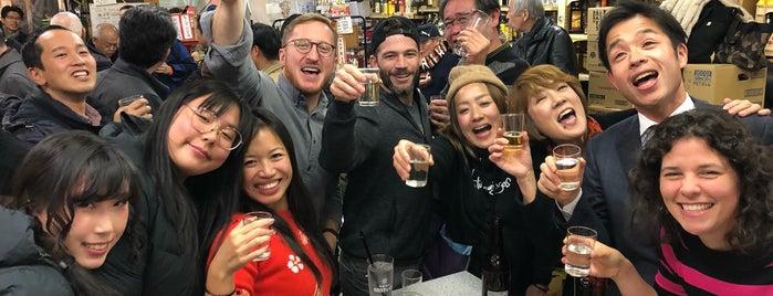 Imanaka is one of Osaka Bars.