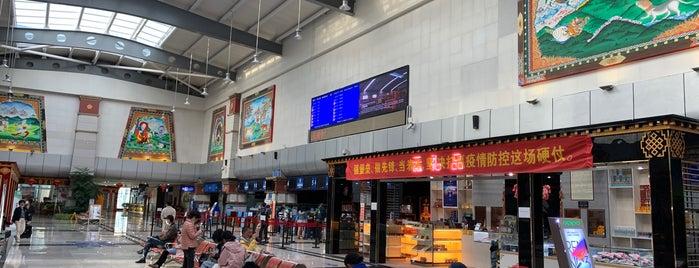 Diqing Shangri-La Airport (DIG) is one of Posti che sono piaciuti a Pablo.