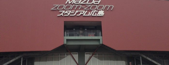 Mazda Zoom-Zoom Stadium Hiroshima is one of badger.