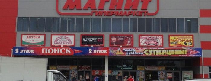 Семейный Магнит is one of Tempat yang Disukai Георгий.