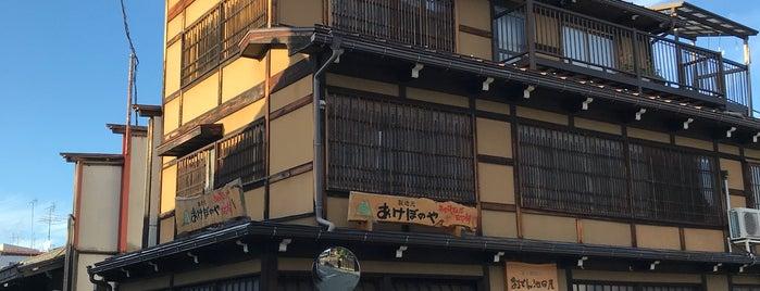 古い町並 is one of Japan/Other.