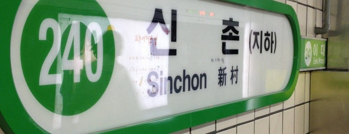 Sinchon Stn. is one of สถานที่ที่ Kyusang ถูกใจ.