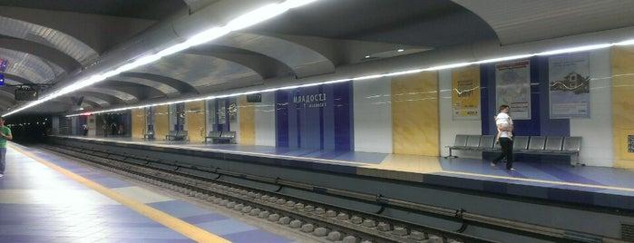 Метростанция Младост 1 is one of Sofia.