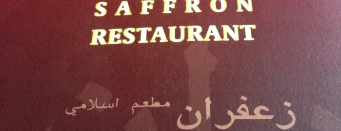 SAFFRON RESTAURANT is one of Lugares favoritos de Marina.