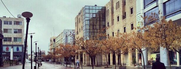 Al-Wakalat Street is one of Jordan #notMichael.