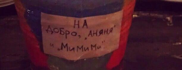 Coffee Room is one of Hookah/Кальян.