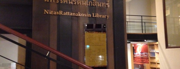 Rattanakosin Exhibition Hall Library is one of Tailandia.