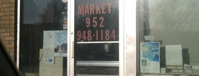 Hana Asian Market is one of Selena: сохраненные места.