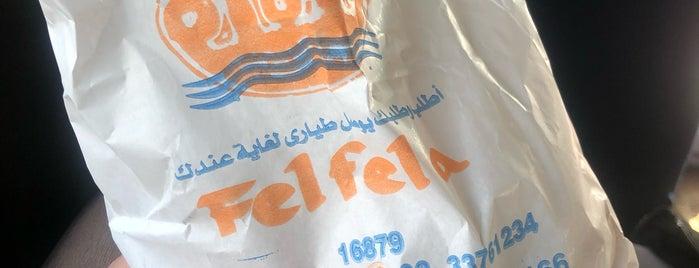 Felfela is one of Queise 님이 좋아한 장소.