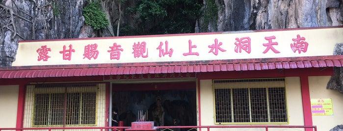 Nam Thean Tong 南天洞 is one of MAC'ın Beğendiği Mekanlar.