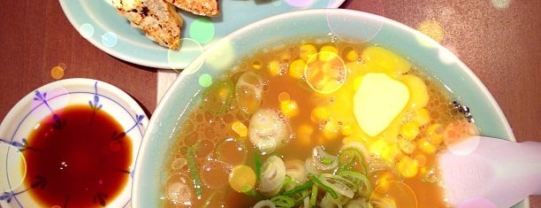 Baikohken is one of Eats: Singapore Ramen Hunt.