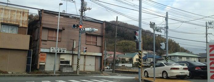 富士見ケ丘団地入口交差点 is one of Maruyama's Liked Places.