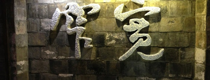 Kuan Alley and Zhai Alley is one of China highlights.