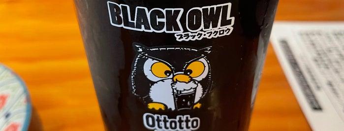 Ottotto Brewery is one of Masahiro'nun Beğendiği Mekanlar.