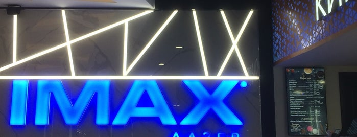 Киномакс Титан iMax is one of Alexey 님이 좋아한 장소.