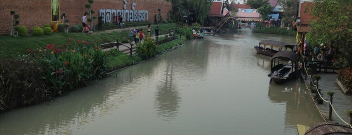 Ayothaya Floating Market is one of Trips / Thailand.