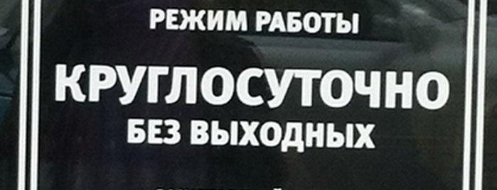 Лакомка is one of Владивосток.