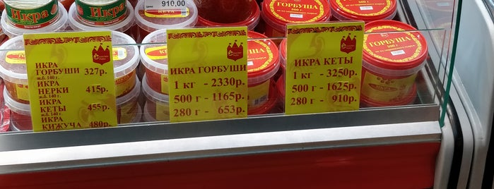 Красная Икра is one of moscowpan 님이 좋아한 장소.