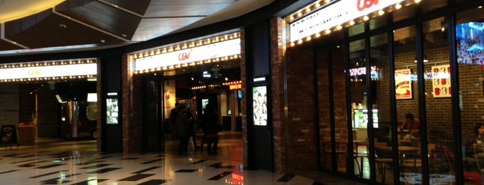 CGV Yeouido is one of Seoul.