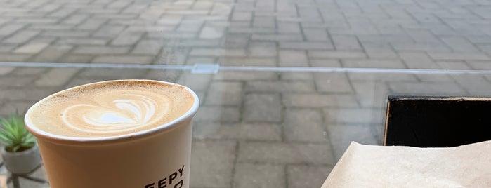 Sleepy Bear Coffee is one of Lieux sauvegardés par James.