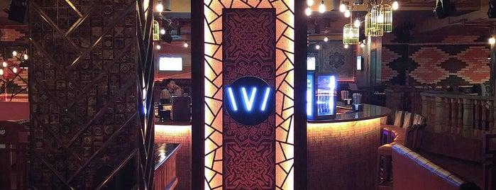 level bar is one of Bishkek.