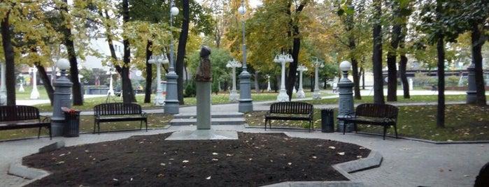 Hermitage Garden is one of Msk.
