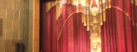 Дніпропетровський академічний театр опери та балету / Opera and Ballet Theater is one of Tempat yang Disimpan Катерина.