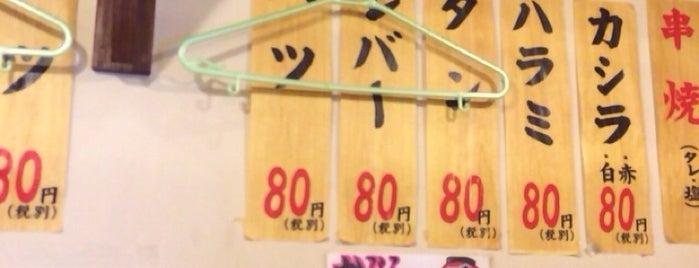 かぶら屋 蒲田店 is one of 旨い焼鳥もつ焼きホルモン焼き2.