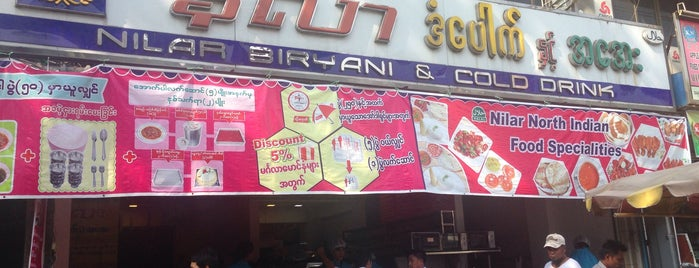 Nilar Biryani & Cold Drinks is one of Yangon food.