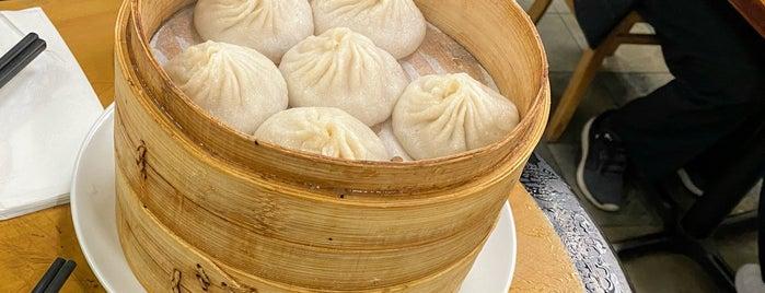 Shanghai Dumpling is one of NJ Edison.