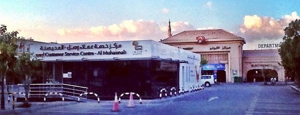 LuLu Center is one of Posti salvati di McDonald's Arabia.
