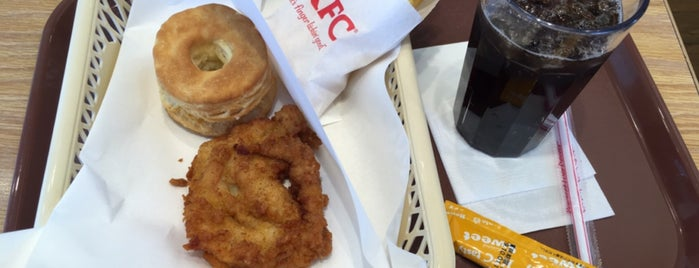 KFC is one of Minha lista.
