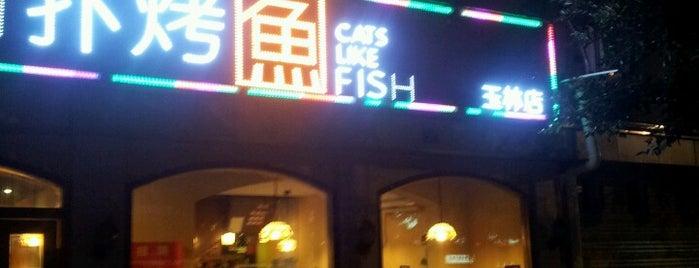 菱彩酒店 is one of Tempat yang Disukai Matthew.