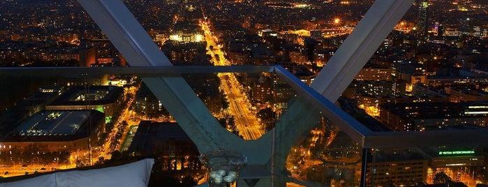 Hotel Arts Barcelona is one of Куда отвести друзей в Барселоне.