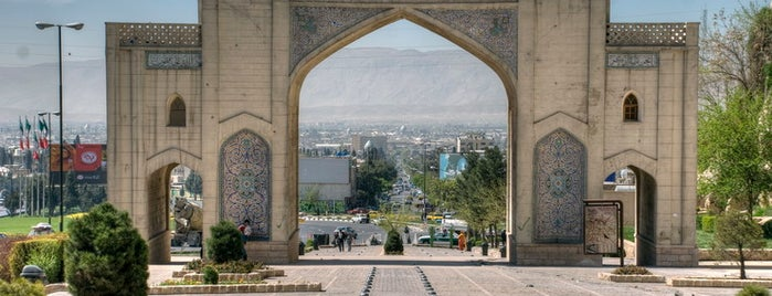 Quran Gate | دروازه قرآن is one of Iran.