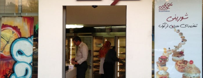 Cook Pastry Shop | شیرینی کوک is one of Posti salvati di Mahtab.