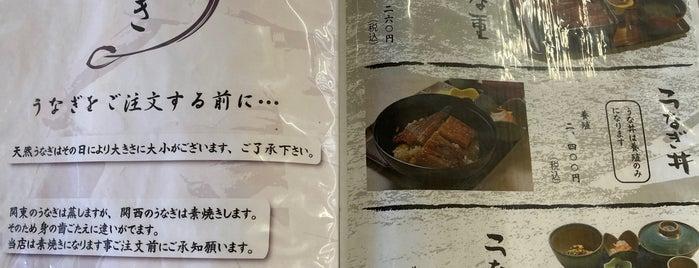 四万十屋 is one of ぎゅ↪︎ん 🐾'ın Kaydettiği Mekanlar.