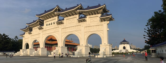 Liberty Square Archway is one of Things to do - Taipei & Vicinity, Taiwan.