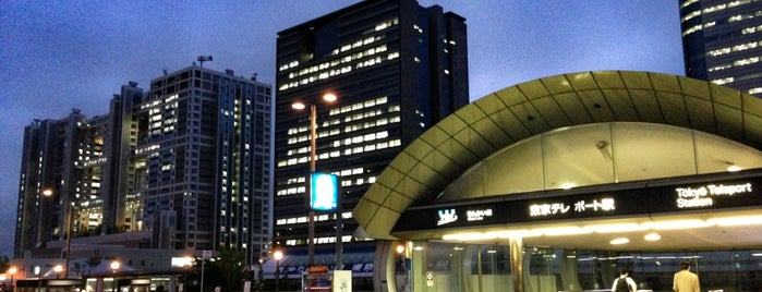 도쿄 텔레포트역 (R04) is one of Bobbie 님이 좋아한 장소.