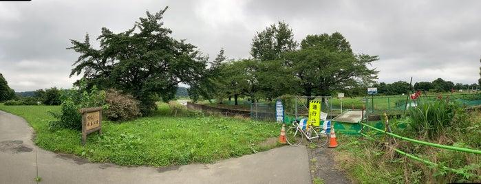 水鳥公園 is one of サイクリング大好き♥.