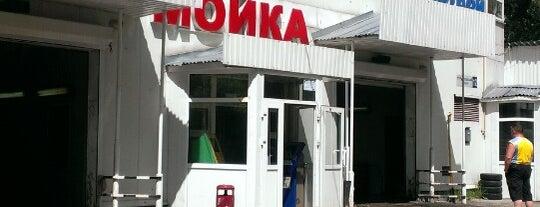 Шиномонтаж и Мойка is one of Танки грязи не боятся?.