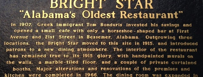 The Bright Star is one of American Travel Bucket List-The South.